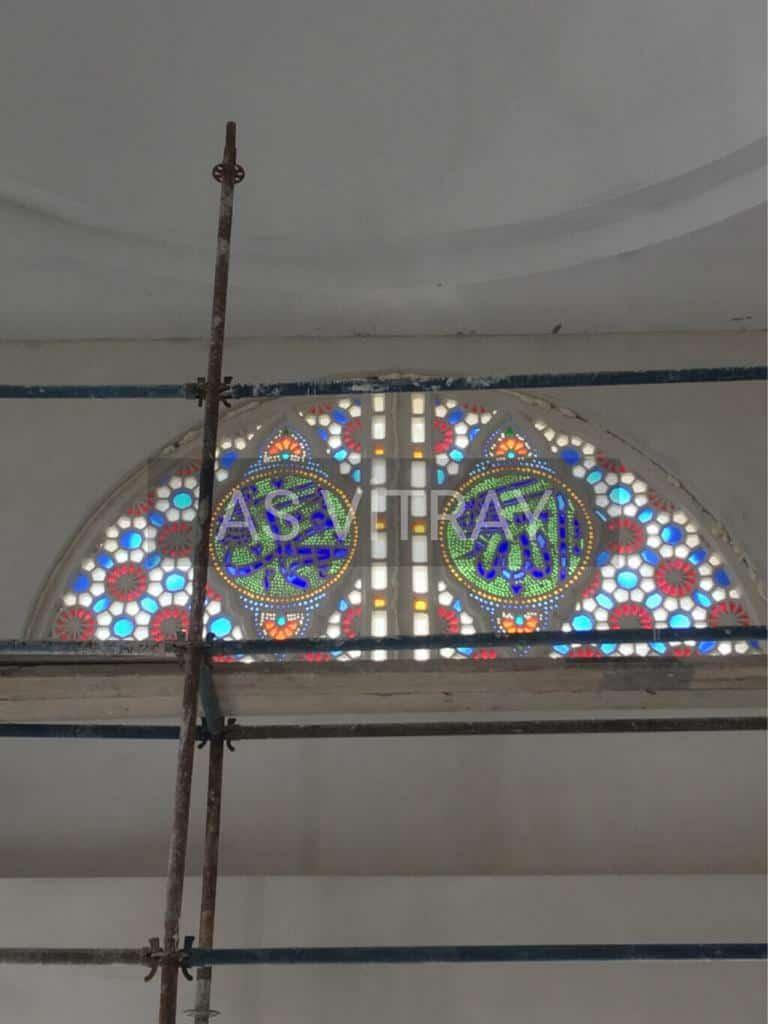 Cami Pencereleri - KOD : 206