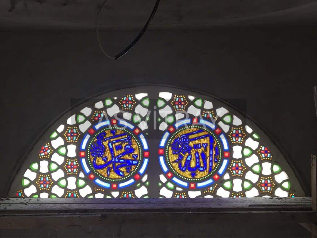 Cami Pencereleri - KOD : 212